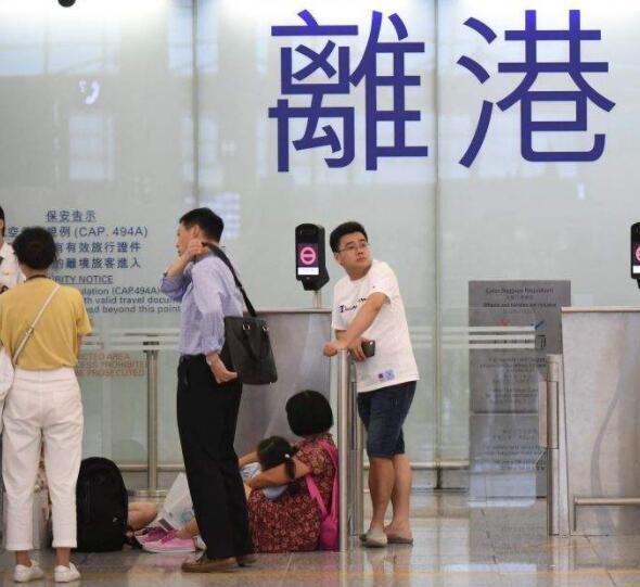 香港机场暂停运作 国内机场股票有哪些?