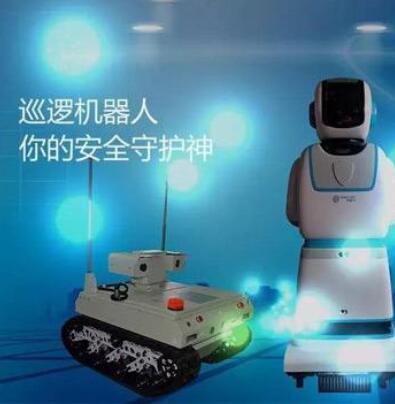 2019世界机器人大会召开 机器人概念股一览