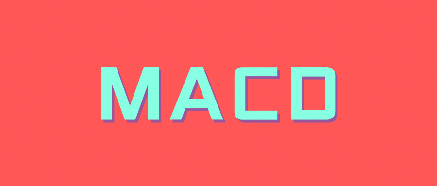 MACD:异同移动平均线